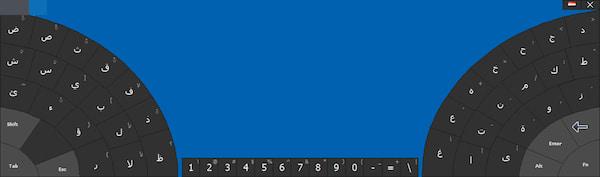 تحميل اسرع برنامج كيبورد للكمبيوتر كل اللغات برابط مباشر
