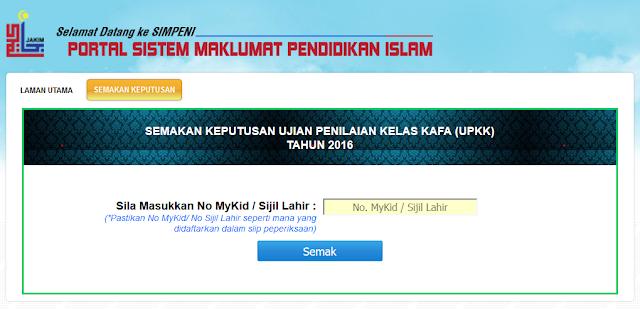 Semak Keputusan UPKK 2016 Secara Online