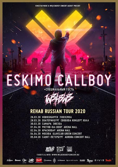 We Butter The Bread With Butter откроют российские концерты Eskimo Callboy