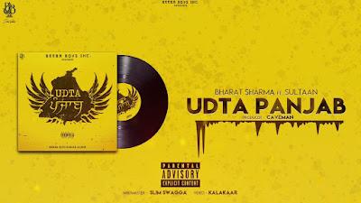 Udta Punjab Lyrics - Bharat Sharma  Sultaan