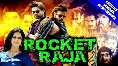Rocket Raja 2018 Hindi Dubbed Full Movie Download