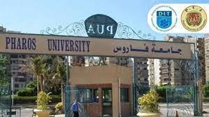 رقم تليفون جامعة فاروس بالإسكندرية 2021