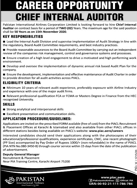 Latest Government Jobs in Pakistan International Airline 2021  PIA