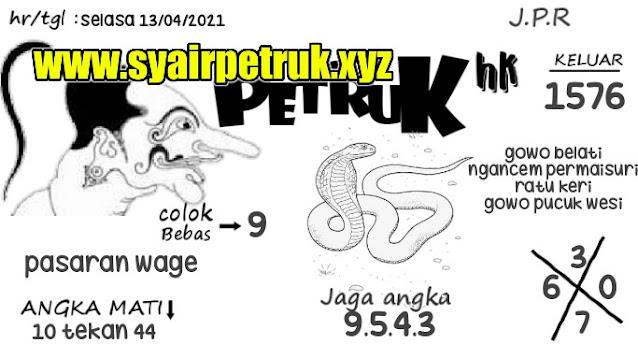 Syair HK Petruk 13 April 2021
