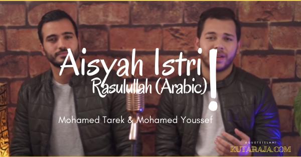 Lirik Aisyah Istri Rasulullah Arab Dan Artinya Official Musik Mohamed Tarek & Mohamed Youssef