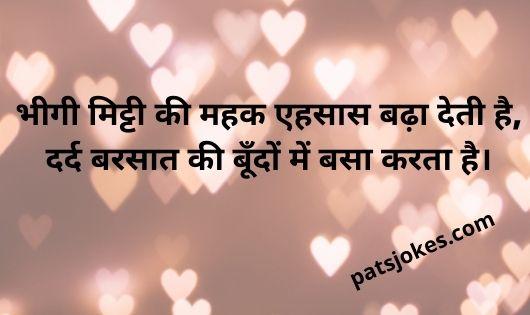 sab shayari in hindi