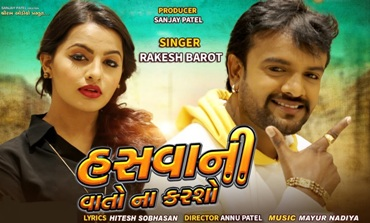 Hasvani Vato Na Karsho Lyrics - Rakesh Barot