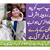 Pakistani actress Rubina Ashraf has been transferred to ICU