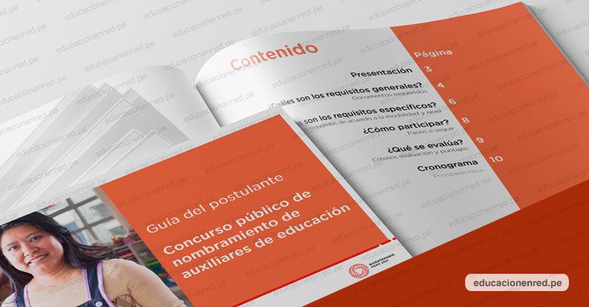NOMBRAMIENTO DE AUXILIARES DE EDUCACIÓN 2021: Guía del postulante [ACTUALIZADO] Publicación de plazas 9 de Setiembre