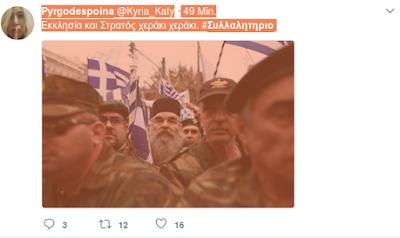 https://twitter.com/Kyria_Katy/status/960101280785092609