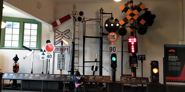 【不開車親子遊記】大小火車迷快來!!超好玩的臺灣博物館鐵道園區