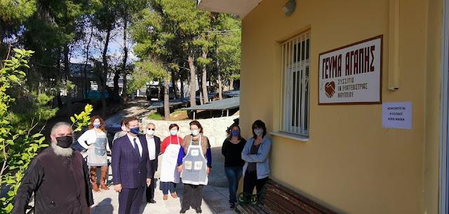 Γλυκίσματα σε δομές φροντίδας ηλικιωμένων και απόρων σε Ναύπλιο και Άργος