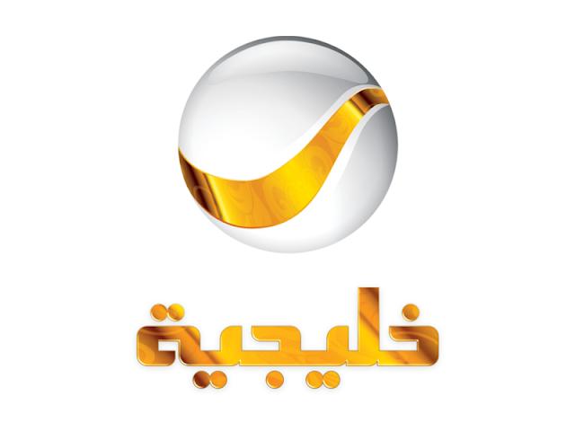 تغير تردد قناة روتانا خليجية الجديد على نايل سات للدرما