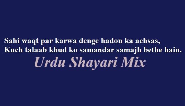 Sahi waqt par karwa | Attitude shayari | Attitude shari