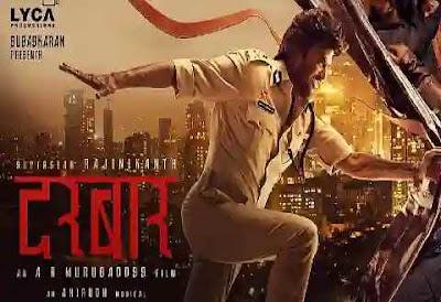 About Darbar HD Movie