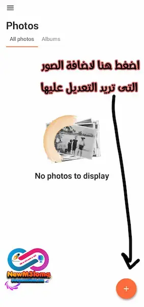برنامج ترميم  الصور التالفة و تحسين جودتها وتلوين الابيض والاسود بكبسة زر فقط