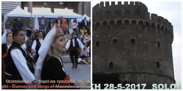 "Koco Filin - ""Macedonians were singing and dancing in downtown Solun"""