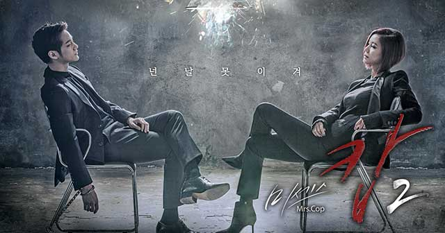 Download Drama Korea Mrs. Cop 2 Batch Subtitle Indonesia