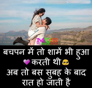 Whatsapp DP Status in Hindi