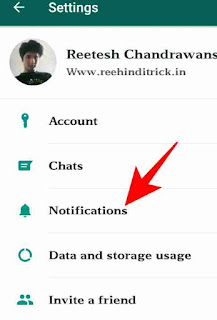 Whatsapp me custom ringtone use kaise kare 7