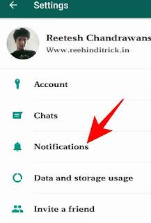 Whatsapp me custom ringtone use kaise kare 7