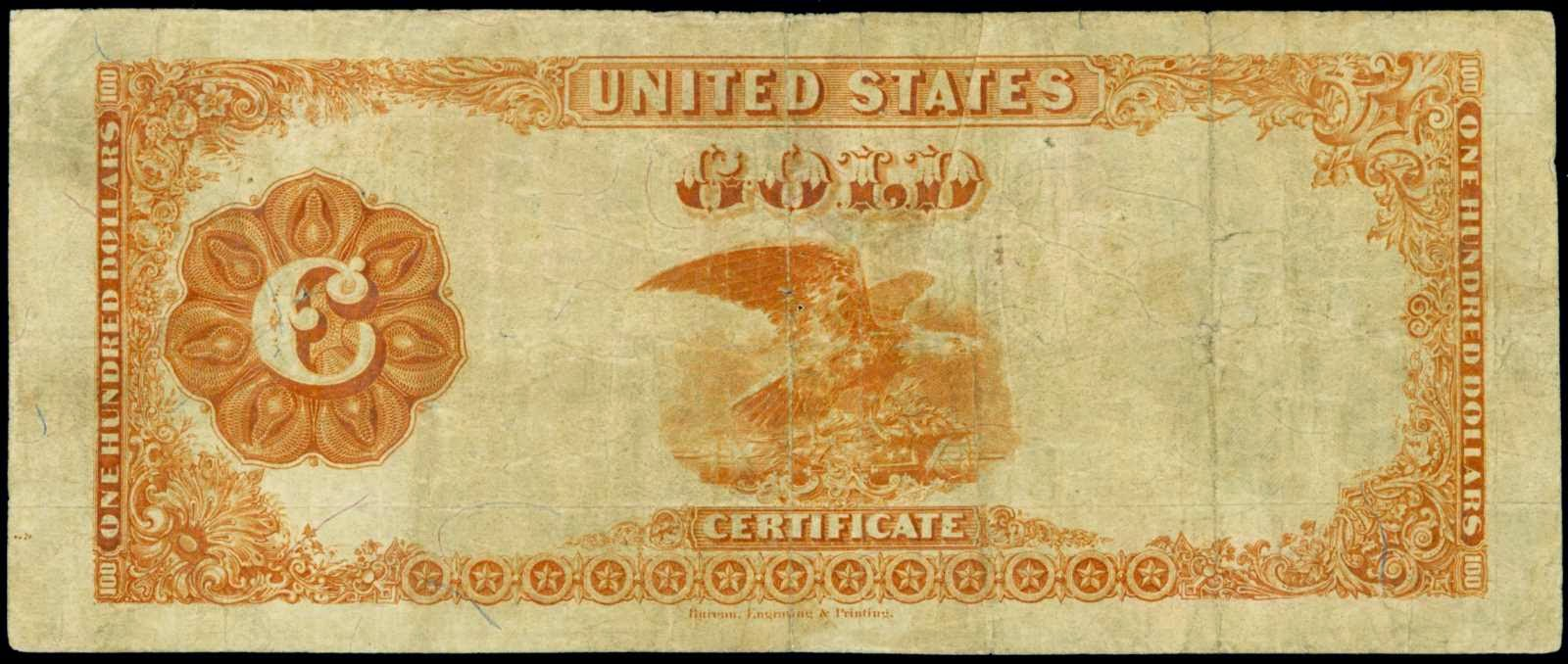 old US paper money 1882 100 Dollar Gold Certificate