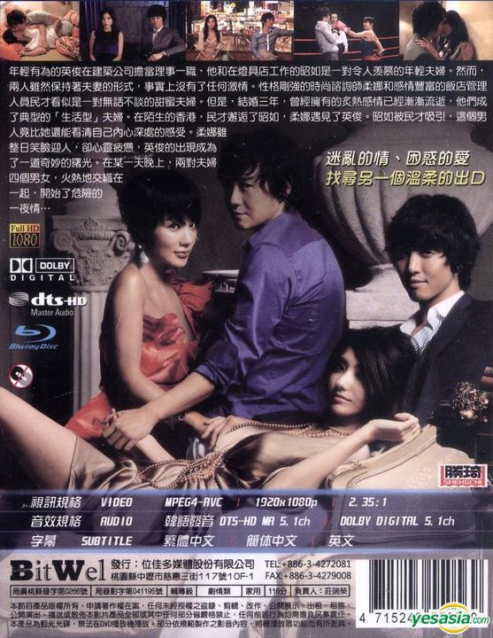 Love Now 2007