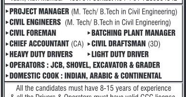 Construction companies Oman jobs