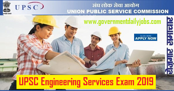 UPSC Engineering Service Exam 2019 for 495 Posts
