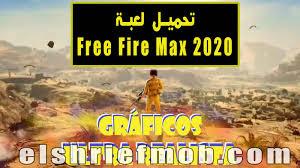 تحميل لعبة فري فاير ماكس للاند رويد والايفون 2020