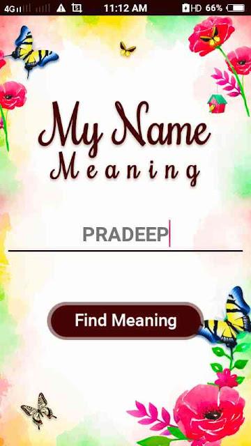 अपने नाम का मतलब जाने. अपने नाम का मतलब क्या है जाने. अपना नाम का मतलब. क्या है