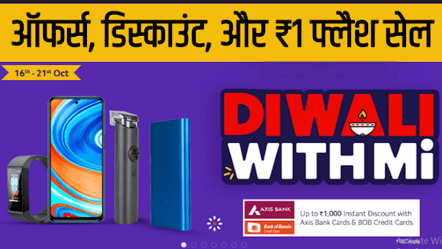 Diwali With Mi Sale 2020 Offers and Discount