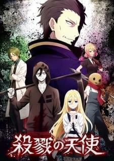 Satsuriku no Tenshi Opening/Ending Mp3 [Complete]