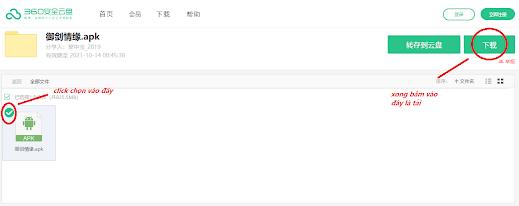 Tải game Kiếm Hiệp Tình 3D Free Tool GM + 9999999999 KNB | App tải game China 御剑情缘