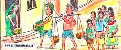 दान देने का पर्व हैं छेरछेरा त्यौहार (छ. ग.)