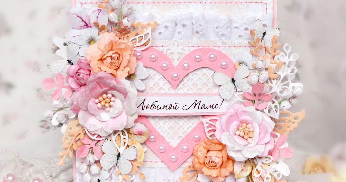Днем рождения, нежная открытка маме на день рождения