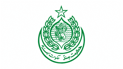 Deputy Commissioner DC District West Karachi, Government of the Sindh is seeking experienced candidates for the posts of Driver, LTV Driver, Dispatch Rider, Daftari, Chowkidar, Electrician, Mali, Naib Qasid, Sanitary Worker, Kotar.