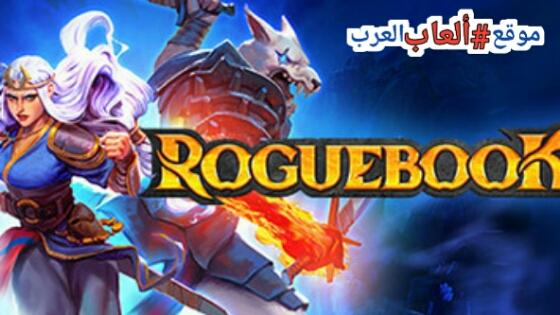 تحميل لعبة القتال Roguebook للكمبيوتر براط مباشر مع التحديث