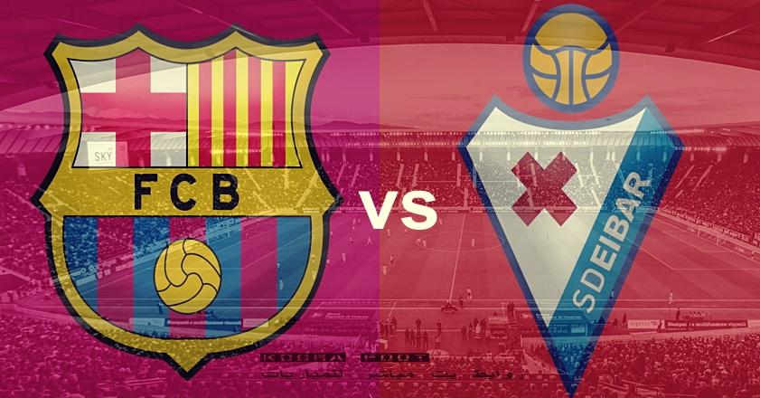 موعد مباراة برشلونة وايبار فى الدوري الإسباني