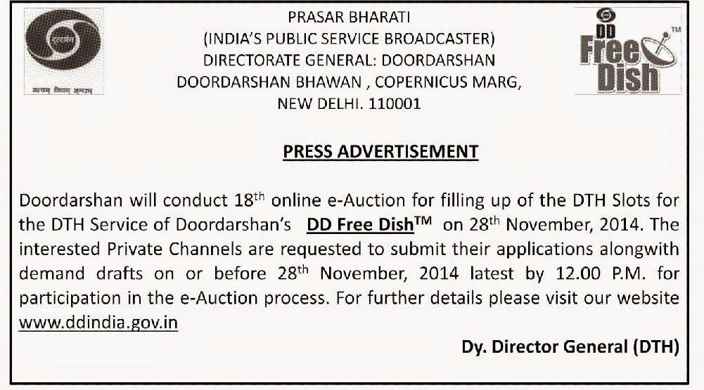 DD Freedish, 18th online e-Auction on 28th November, 2014