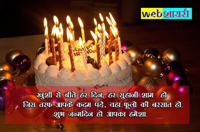happy birth day images