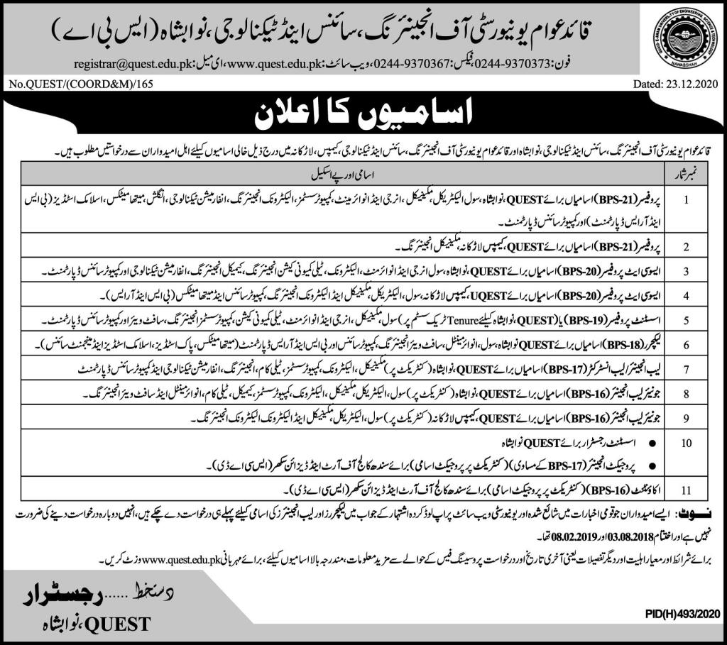 Latest Govt Jobs 2021 - Download Application Form - www.quest.edu.pk - Quaid E Awam University Of Engineering Science And Technology Jobs 2021 - QUEST Jobs 2021