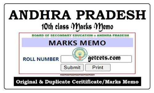AP 10th class marks memo 2020, bseap ssc short memo download