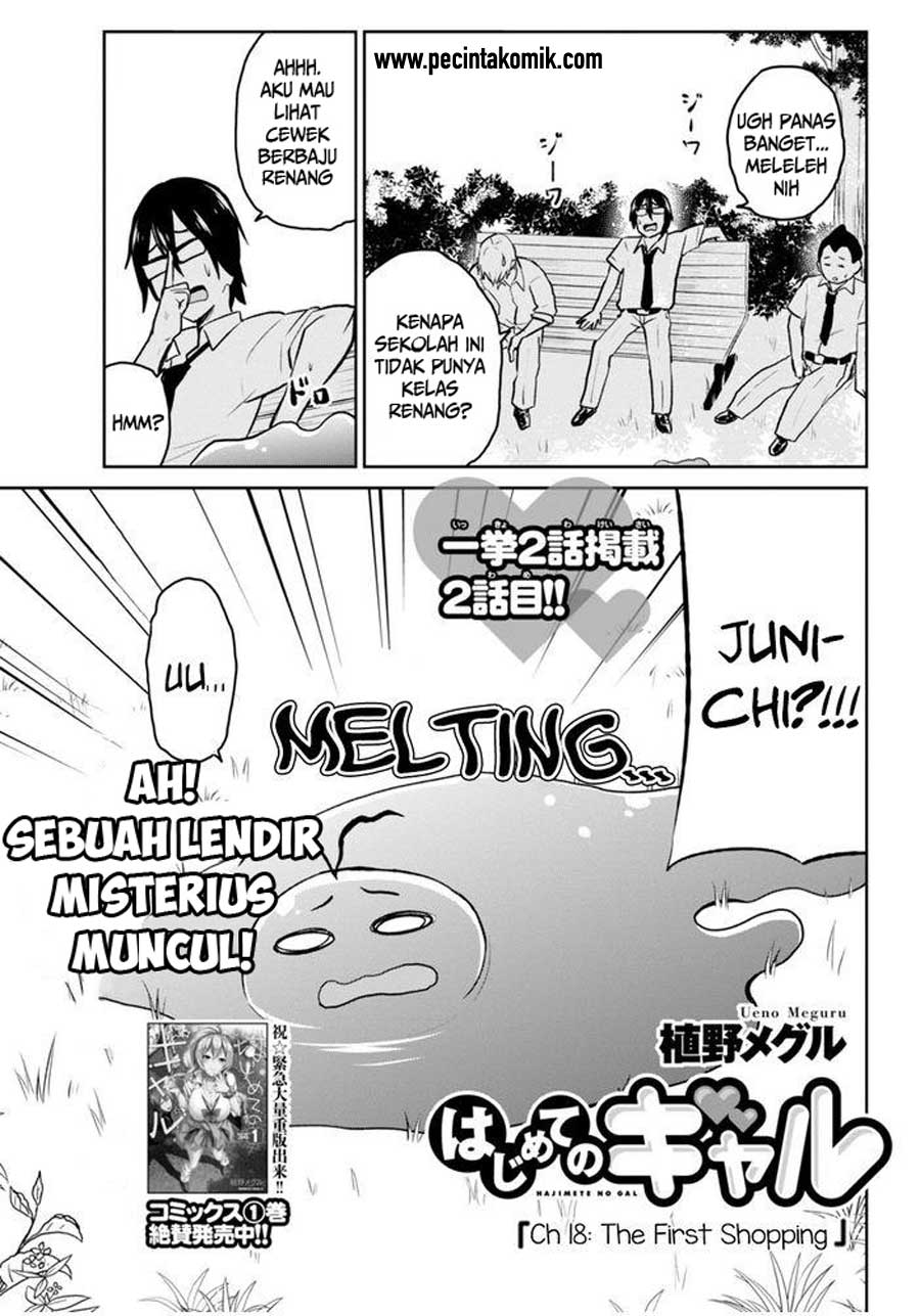 Hajimete No Gal Chapter 18