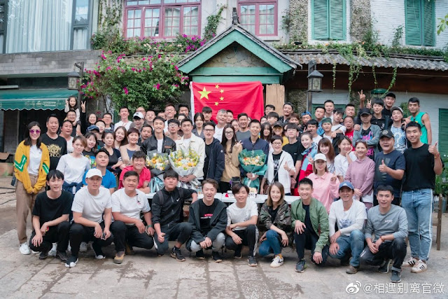 lin gengxin wraps love and lost