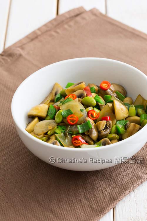 清炒蘑菇枝豆 Mushroom Stir Fry with Edamame Beans01