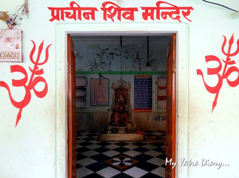 Lord Shiva Ancient Temple ShaktiSthal Jeen Mata Mandir Sikar Rajasthan