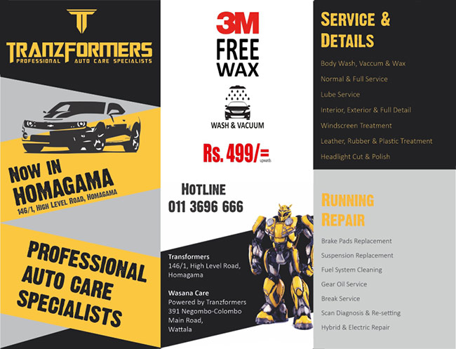 Car Wash, Service, Detail, Running repair & Paint jobs  at  Tranzformers