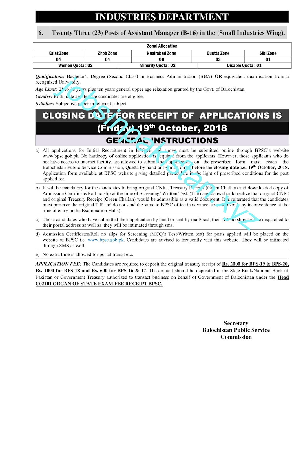 BPSC Advertisement No 10/2018 (Page No 3)