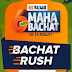 Big Bazaar MahaBachat Rush Game - Assured Rs.200 Off Code & Win 5,000 Gift Voucher